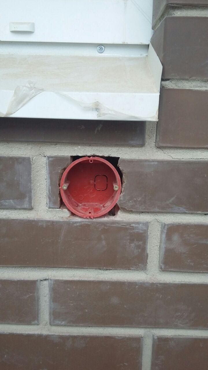 d583d32fd1ae Заказать установку внутренних выключателей в Москве в компании ...